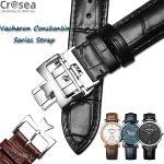 Vacheron Constantin Patrimony  Alligator Leather Watch Strap Collection