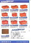 Ящики пластиковые для мясных продуктов