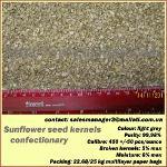 Sunflower seed kernels bakery, broken