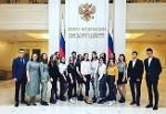 International Competition of the Financial University