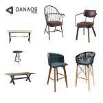 Καρέκλες, Τραπέζια, Σκαμπό