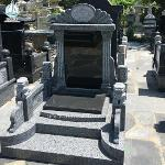 Chineses Style Tombstone Granite Monument