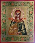 The Holy Martyr Photina