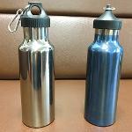 Botella de titanio