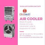 Air cooler. Desert Cooler. Outdoor cooler. Industrial cooler