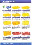 Ящики пластиковые для хлеба
