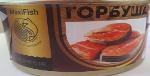 Natural pink salmon, 240 gr
