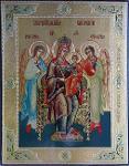 Theotokos of Cyprus