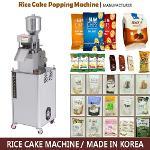 μας μηχανή κέικ (Αρτοποιίας μηχανή, Ζαχαροπλαστικής)