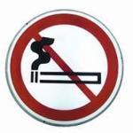 """Panneau de signalisation lumineux """"Défense de fumer"""""""