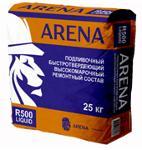 ARENA RepairMaster R500 LIQUID molding repair...