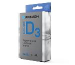 Akvion Calcium + D3