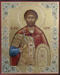 St.Victor