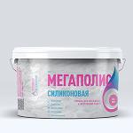 Megapolis Silicone Paint