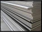 High Strength Quenched & Tempered Steel
