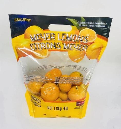 Recyclable lemons packaging bags