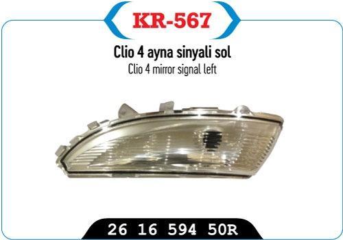 clio 4 mirror signal