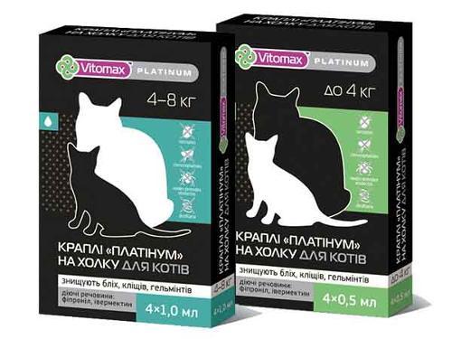 Противопаразитарные капли для кошек Vitomax Platinum