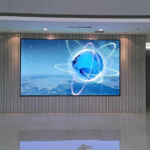 A szálloda recepciójának információs képernyője