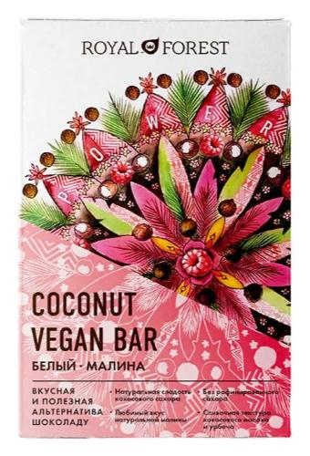 Coconut Vegan Bar