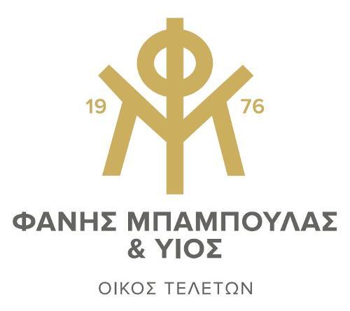 ΜΠΑΜΠΟΥΛΑΣ OIKOΣ ΤΕΛΕΤΩΝ