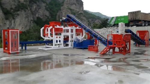 Automatic Paving Block Making Machine