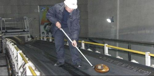 Steel Cord Conveyor Belt Position Detector