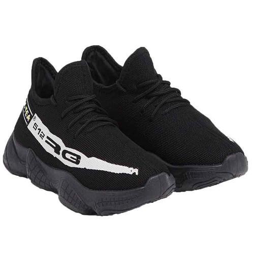 Wholesaler Basket shoes licenced RG512 men