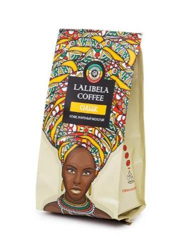 Ground coffee, CLASSIC