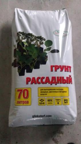 Грунт рассадный 70 л