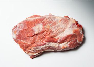 Cabeza de lomo de cerdo congelada