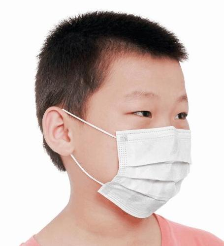 FACE MASK FOR CHILDERN