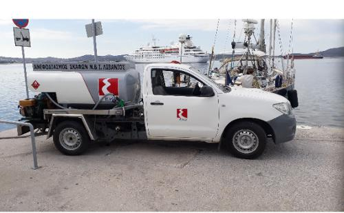 Marine Fuel Diesel Bottled Gas Cont Milos Distribution