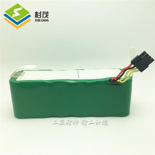 4245130 Nickel Hydride Battery Pack For Intelligent Clearer