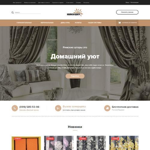 Сайт компании под заказ