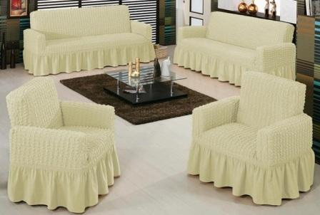 Sofahusse Stuhlhusse Sofaüberwurf