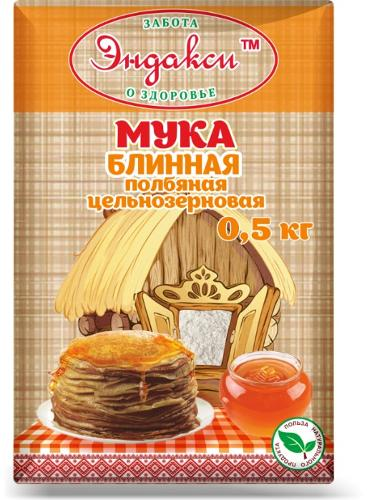 Pancake flour, whole grain spelled