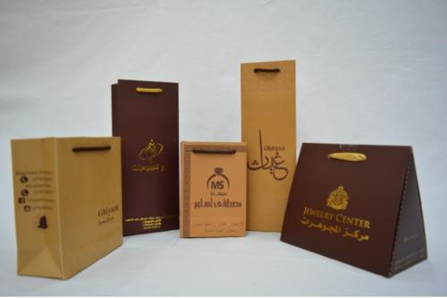 Personalized Printed Paper Bags