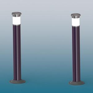 Garden security solar wireless alarm with LED lamp