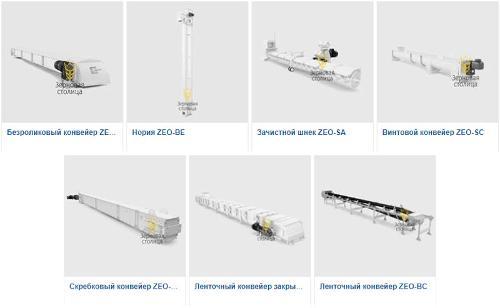 Элеваторное транспортное оборудования