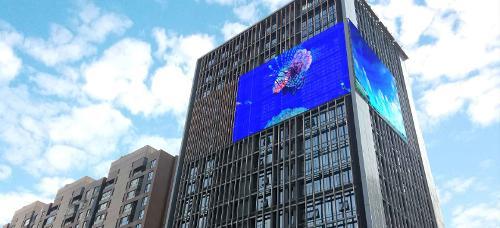 AGILIS – Ledwall trasparente mesh per facciate digitali
