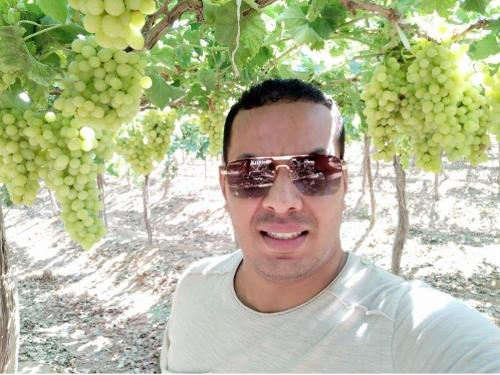 Agriculture Private Guide
