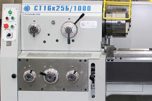 Conventional lathe ST16k20