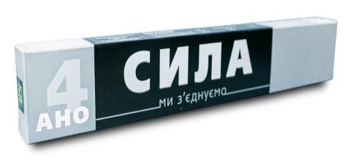 Сварочные электроды АНО-4