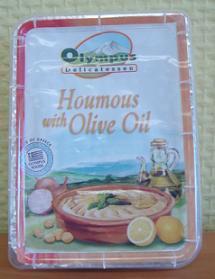 Importateur produits alimentaires Grecs