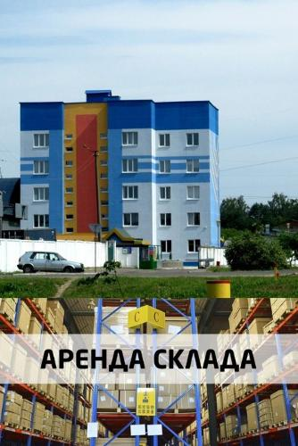 Аренда коммерческой недвижимости в г.Жодино
