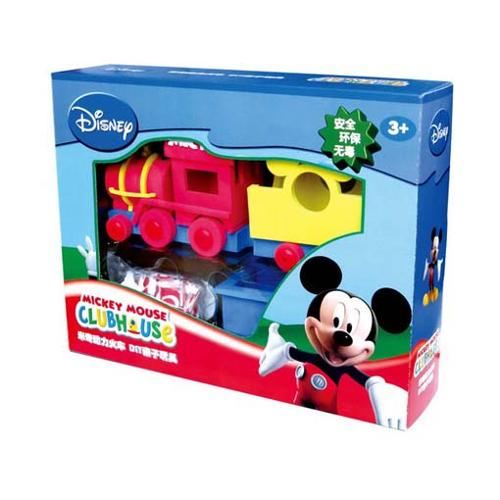 Toys Packing Boxes