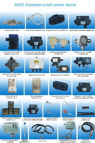 ANZE heating trace Accessories