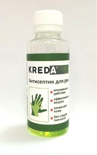 Cosmetic product for adults: TM KREDA Liquid Hand Sanitizer