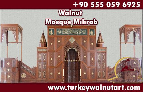 Mosque Mihrab 08